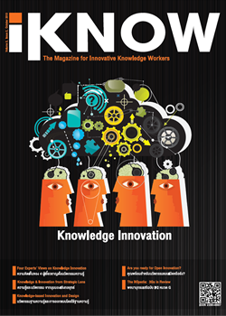 IKNOW cover Oct 2013 - Small