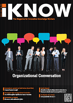 iKNOW-May2014