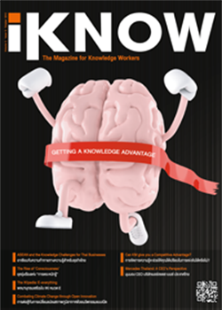 iKnow Volume 2 Issue 3