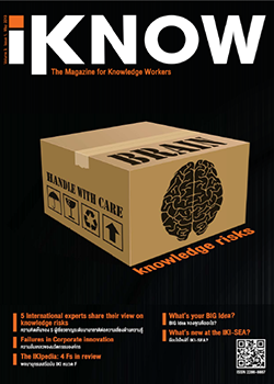iKnow Volume 3 Issue 1